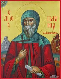 Holy New Martyr Pachomius Christ Is Risen, He Is Risen, Greek Icons, Orthodox Christianity, Early Christian, Catechism, Catholic Saints, Orthodox Icons, Happy Kids