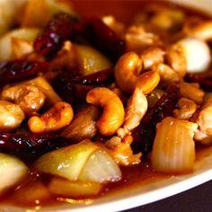 Cashew Nuts Chicken » Thai food Recipes Thai Cuisine thai restaurant free thaifood photos