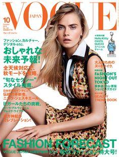 vogue nippon october 2014