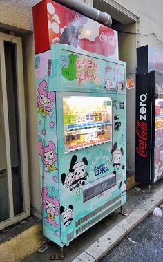 Cute vending machine