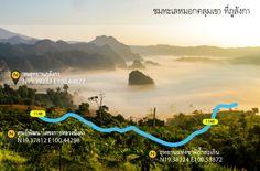 ตะลุยเที่ยวหน้าฝน 10 สถานที่ วิวหลักล้าน ไปกับแผนที่ท่องเที่ยวประเทศไทย ไม่ไป ไมได้แล้ว