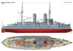 Slava - Borodino class Battleship