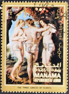Ajman Stamp (Manama dependency of Ajman)