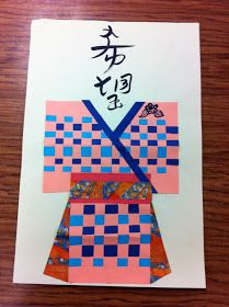 Drip, Drip, Splatter Splash- Kimono weaving  other art projects for studying Asian Cultures and Chinese New Year