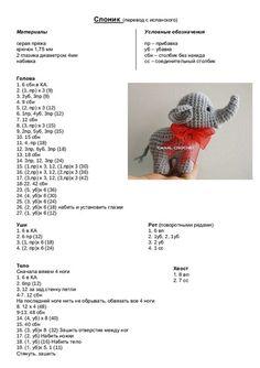Схемы амигуруми.Вязание