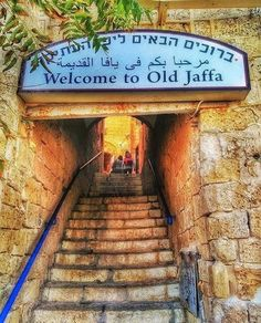 Old Jaffa, Israel Jaffa Israel, Israel Palestine, Oh The Places You'll Go, Places To Travel, Places To Visit, Monuments, Jordan Country, Old Jaffa, Tel Aviv Israel