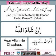 Hadith Quotes, Allah Quotes, Muslim Quotes, Duaa Islam, Islam Hadith, Islamic Phrases, Islamic Messages, Quran Quotes Inspirational, Islamic Love Quotes