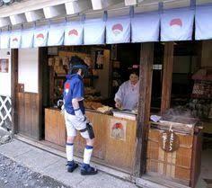 Resultado de imagen para tokyo naruto store