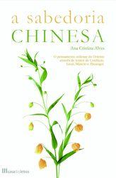 Sabedoria Chinesa | Leyaonline