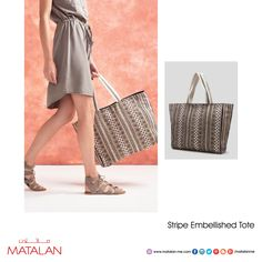 Show style season-to-season with bags and purses from Matalan. Our collection caters to every look, day or night. Choose from totes, clutches, rucksacks and satchels today.  www.matalan-me.com  #matalanme #makesfashionsense #tote #bag #clutches #fabulous #style #wide #Selection #fashion #fashionblogger #specialoffer #Sale #Partsale #big #Savings #ladies #gents #kids #home #offer #promotion #UAE #Qatar #Oman #Bahrain #Jordan