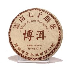 The Spice Lab No. 198 - Kunming Black Pu-erh Premium Gourmet Tea Cake >>> You can get more details by clicking on the image. (This is an affiliate link and I receive a commission for the sales)