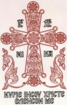 Lord Jesus Christ, have mercy on me. Blackwork Patterns, Embroidery Patterns, Catholic Art, Religious Art, Church Banners Designs, Cross Pictures, Christian Artwork, Cross Art, Christian Symbols