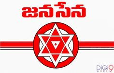 World: Pawan Kalyan's Janasena Party Logo HD Studio Background Images, Background Images For Editing, Photo Background Images, Blurred Background, Full Hd Pictures, Galaxy Pictures, Star Pictures, Hd Cover Photos, Dp Photos