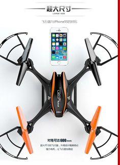 Самые дешевые цены 5210.31 руб  Горячие UDI u818s u842 Quadcopter с дополнительным HD Камера 5.0mp Радиоуправляемый Дрон вертолет Video Remote Control VS x5sw x5c f181 X8C fswb  #Горячие #Quadcopter #дополнительным #Камера #Радиоуправляемый #Дрон #вертолет #Video #Remote #Control #fswb  #bestseller