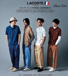 Korean Fashion, Mens Fashion, Fashion Outfits, Men Street, Street Wear, Vetement Fashion, Fashion Catalogue, Japanese Men, Japan Fashion