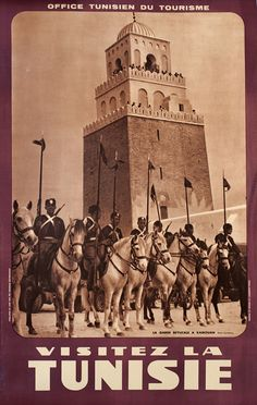 1950 Visit Tunisia vintage travel poster