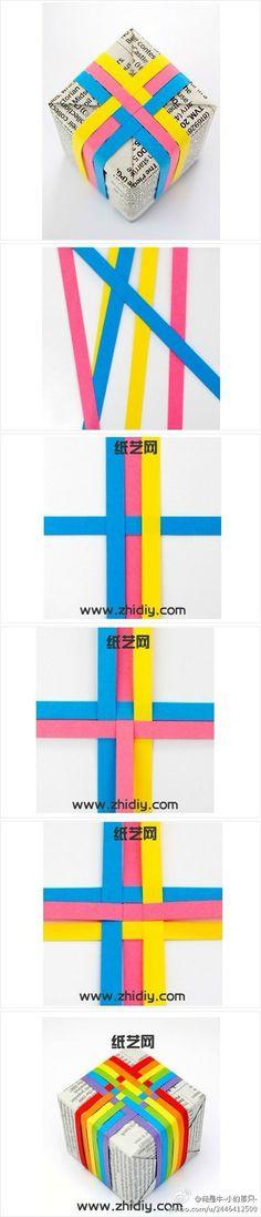 gift wrap strap