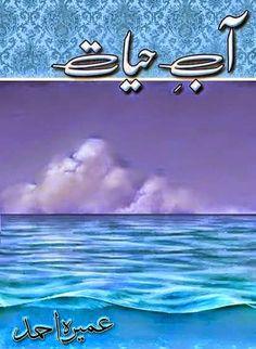 Aab e Hayat by Umera Ahmed PDF Free Download   Famous Urdu Novels and Digest