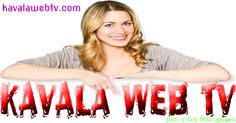 kavala web tv