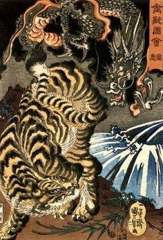 <禽獣図会 龍 虎 : KINJUZUE RYU TORA> DRAGON AND TIGER KUNIYOSHI UTAGAWA 1798-1861 Last of Edo Period