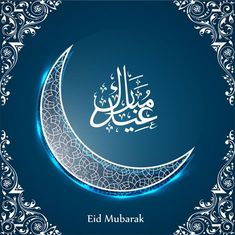 Shiny crescent moon on floral decorated blue background.  Eid Mubarak Corporate Greeting Cards.