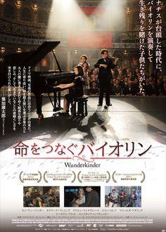映画『命をつなぐバイオリン』  WUNDERKINDER  (C) CCC Filmkunst / Julia Terjung