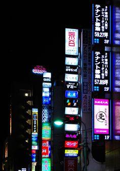 Tokyo neon   東京のネオン