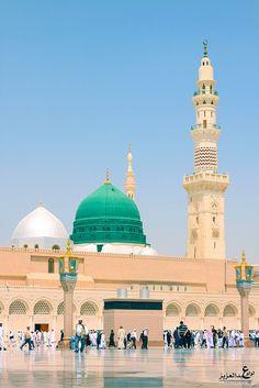 Athari za kuamini majina na sifa zake Allah kwa mja Masjid Haram, Al Masjid An Nabawi, Mecca Madinah, Mecca Masjid, Best Islamic Images, Islamic Pictures, Medina Mosque, Mecca Wallpaper, Quran Wallpaper