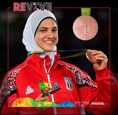 Hedaya Malak defeated Belgium's Raheleh Asemani in the Bronze-medal event of the women's 57kg Taekwondo event, winning Egypt's third medal at the Rio 2016 Olympic Games. #Revive #Fitness #Re #Rio2016 #Hedaya_Malak