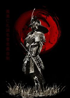Bushido Samurai Standing Bushido Samurai Standing Gallery quality print on thick 45cm / 32cm metal plate. Each Displate print verified by the Production Master. Signature and hologram added to the back of each plate for added authenticity & collectors value. Magnetic mounting system included. EUR 43.00 Meer informatie