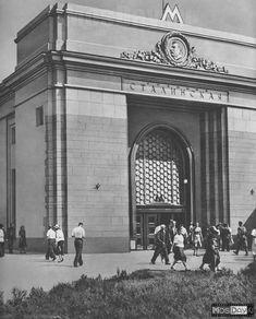 Станция метро 'Семеновская'. Семеновская метро. Метрополитен. Станция 'Сталинская'. Наземный павильон. Архитектор - С.М.Кравец, 1944 год.