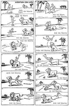IMAGEN CON PREPOSICIONES DE GRIEGO CLÁSICO