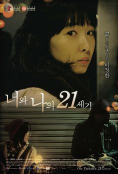 Our Fantastic 21st Century (너와 나의 21세기) Korean - Movie - Picture @ HanCinema :: The Korean Movie and Drama Database