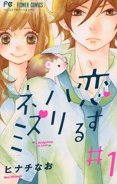 Koisuru Harinezumi - Nao Hinachi