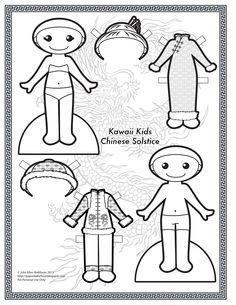 Paper Doll School: Kawaii Kids #19 - Chinese Solstice
