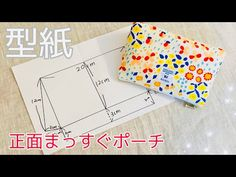 Boarding Pass, Sewing, Pouches, Youtube, Wallets, Handmade, Crafts, Bags, Travel