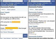 प्रधानमन्त्री श्री नरेंदर भाई मोदी जी के नेतृत्व में भारत सरकार के मंत्रियो का काम करने का तरीका बिलकुल अलग है।भारत सरकार के मंत्री जनता से सीधे जुड़े है और उनका काम पारदर्शी तरीके से तेजी से हो रहा है।  https://www.facebook.com/AshokGoelBJP/posts/1065917786762752