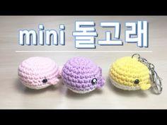 코바늘 미니 돌고래 인형 / Crochet Mini Whale - YouTube Crochet Dolls, Knit Crochet, Crochet Hats, T Shirt Yarn, Crochet Videos, Knitting Patterns, Diy And Crafts, Sewing, Mini