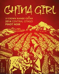 Crown Range Cellar - Premium Wine of New Zealand and France Pinot Gris, China Girl, Sauvignon Blanc, Sparkling Wine, Fine Wine, Wineries, Cellar, New Zealand, Range