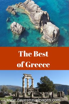 Discover the Best of Greece with Dave's Travel Pages