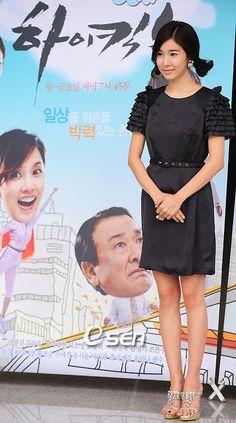 Yoo In-na (유인나)