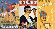 Курить полезно: шокирующая советская реклама сигарет - http://wuzzup.ru/kurit-polezno-shokiruyushhaya-sovetskaya-reklama-sigaret.html