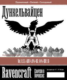 Ravencraft Beer package on Behance