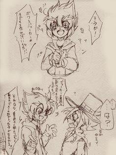 Tweets con contenido multimedia de 硝子ビーズ (@garasubizu33) | Twitter