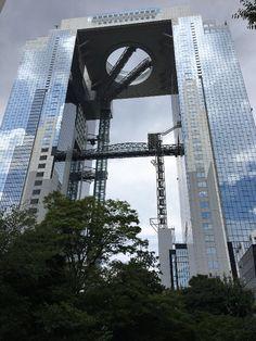 Umeda Sky Building,오사카: 1,052건 중에서 13위를 차지한 관광명소인 Umeda Sky Building에 관한 460 건의 리뷰와 541 건의 사진을 체크하세요.