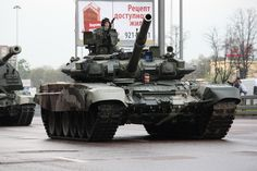 Russia Has Another Big Upgrade Coming for the Fearsome T-90 Tank