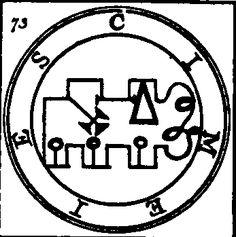 Seal of Cimeies