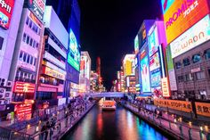 From finding the most delicious local food to seeing the best city views, here's a quick guide to spending 24 hours in Osaka!