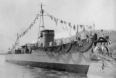 Japanese destroyer 陽炎