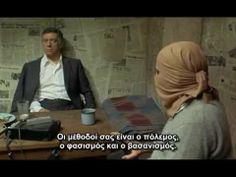 Κατάσταση πολιορκίας (Etat de siege) [ελληνικοί υπότιτλοι]